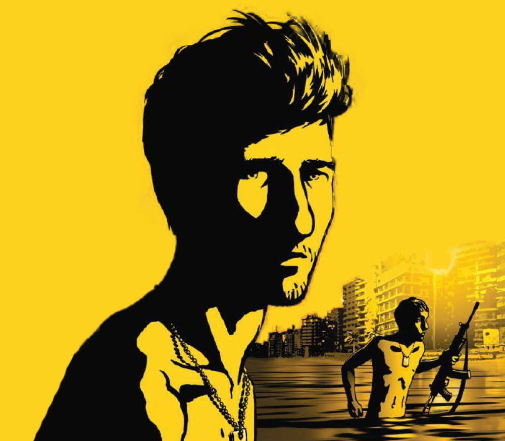 The Edge Apartments Vancouver: VSONMFO5: Waltz With Bashir